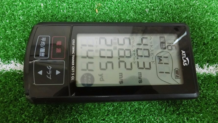ヘッドスピード測定器(スイングトレーナー)