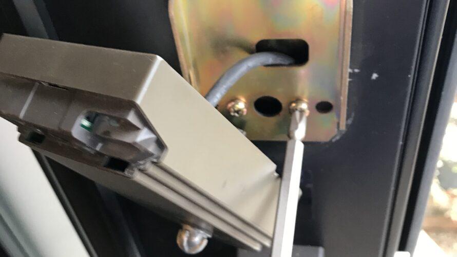 家庭のDIY(三協アルミ サンプリマ 玄関ドアの鍵の故障と交換:WD3515, WD3558)